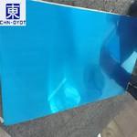 进口双面贴膜铝板  2024光亮铝板
