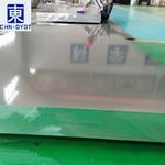 6061铝板供应商 6061铝板现货