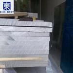 东业大拓 2024-T4超硬铝合金棒