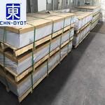 美國7050高耐熱鋁板 7050氧化鋁板