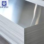 现货6061氧化铝板  环保薄壁铝板