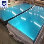 直销氧化铝铝排 耐腐蚀6061铝排