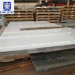进口7075-T6铝板 供应高强度铝板
