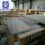 深圳3003铝板 3003铝合金产品简介
