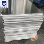 【工业纯铝】1090高耐腐蚀纯铝