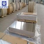 供应销售7075-O态高强度抛光铝板