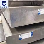 2024西南铝板 高耐磨2024铝合金板