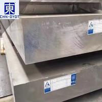 廈門化學成份 2A12鋁合金性能
