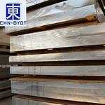 國標1090高純鋁板抗拉強度參數