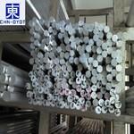 AL7075超硬铝合金   耐高温铝棒
