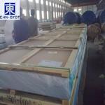 直销冷轧铝板 铝硅合金4047板材
