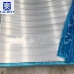 2024铝板成分与机械性能
