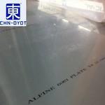 3004-O态高韧性铝板  进口防锈铝板