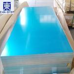 7050铝板 模具铝板