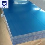Al7075鋁標牌鋁板  防銹熱扎鋁板