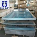 7075铝标牌铝板   7075防锈热扎铝板