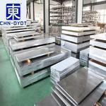 批發進口1050鋁薄板 銷售鋁板批發