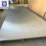 东业大拓批发2A12铝  进口铝板