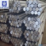 深圳质量铝板 7075-T6进口供应商
