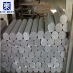 進口鋁棒7050 7050高韌性鋁棒