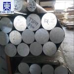 1050超导热易性加工铝板