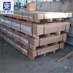國產優質鋁棒 2024超聲波模具鋁棒