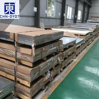 进口6062铝板 6062铝板价格产品