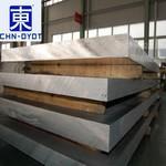 进口3003铝板销售 3003冷轧铝薄板