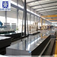 国产5056-H32铝板热处理规范
