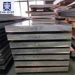 鋁合金價格6005高強度鋁排
