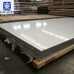 6061高强度抛光铝板 6061铝板价格