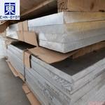 熱處理6063鋁板 6063高韌性鋁板