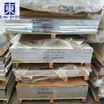 1100纯铝焊接 1100铝材批发