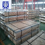 1100镜面抛光铝板 挤压铝合金板