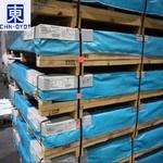 广东2014铝板 2014进口铝棒