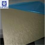 5005桔皮鋁板  鋁板批發價