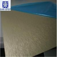 5005桔皮铝板  铝板批发价
