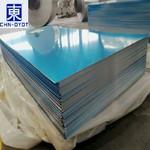挤压1100铝合金板  铝板双面贴膜