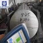 5052防滑鋁板 5052鋁卷板價格