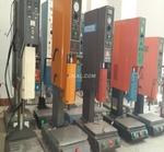 二手超聲波焊接機,進口鋁焊接模具