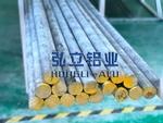 2017进口铝合金棒