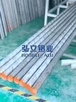 弘立批發2a12高精度鋁合金棒材