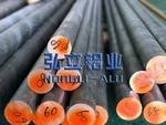 品质保证2024-T351大直径铝棒