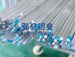 AL3003氧化铝棒批发商