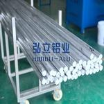 批發YH75高強度可熱處理鋁棒