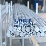 AL6082鋁棒,AL6082熱處理鋁棒
