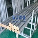AL6082铝棒A6082进口铝材