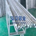 AL5056H112铝棒硬度进口铝棒