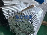 模具铝棒7075精抽铝棒