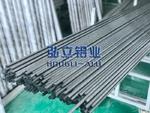 进口7012铝棒,7012硬质氧化铝棒